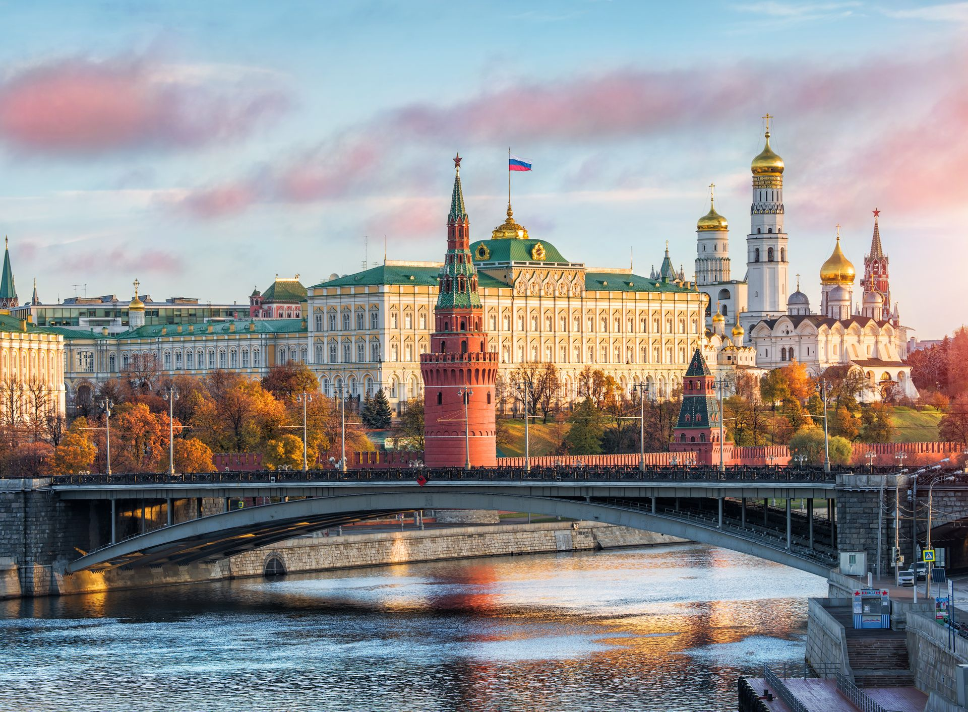 Moscou - Russie ©iStock