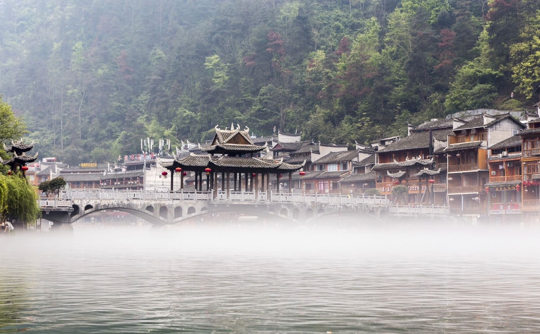 Fenghuang - Chine ©Thinkstock