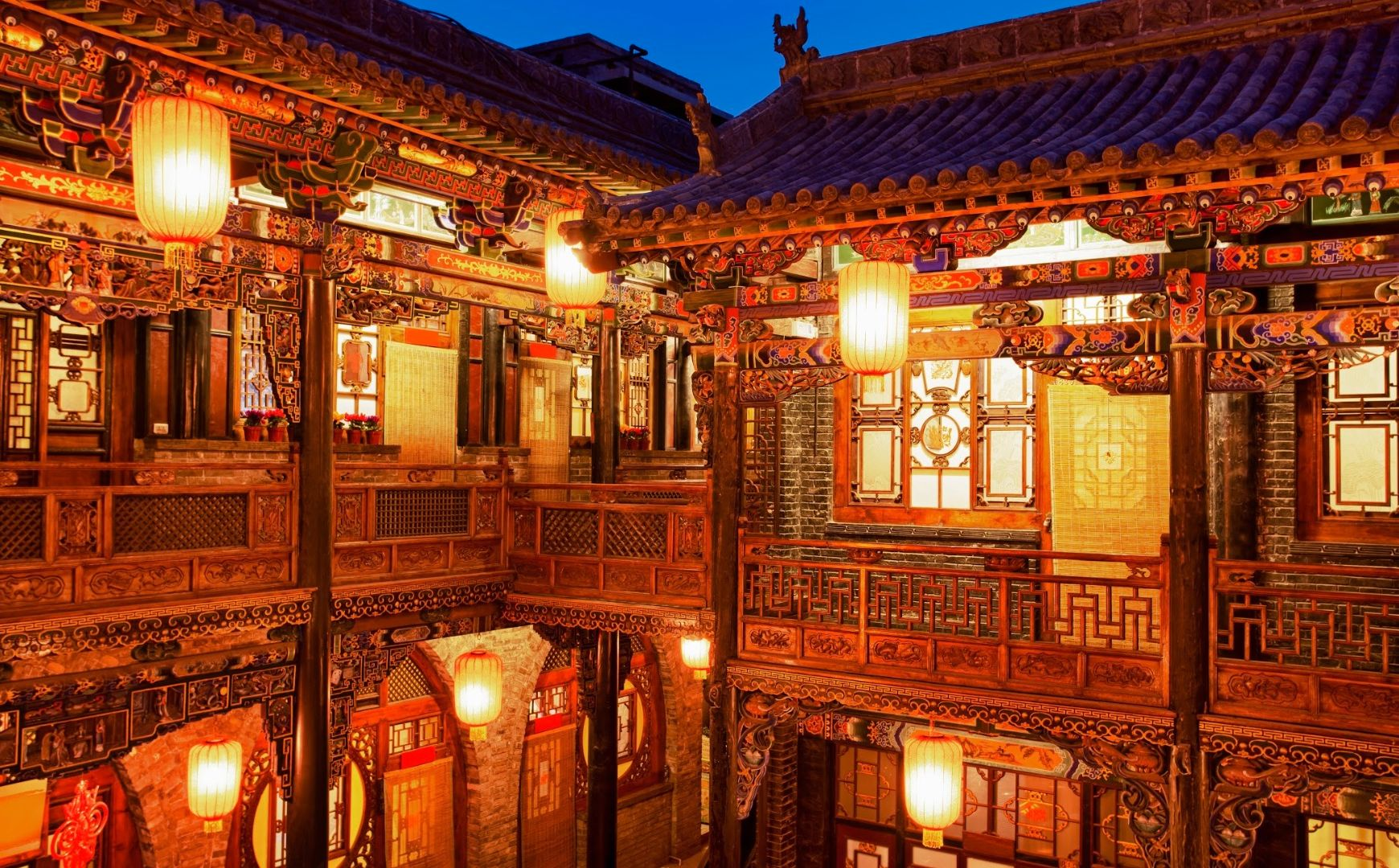 Cour, Pingyao - Chine