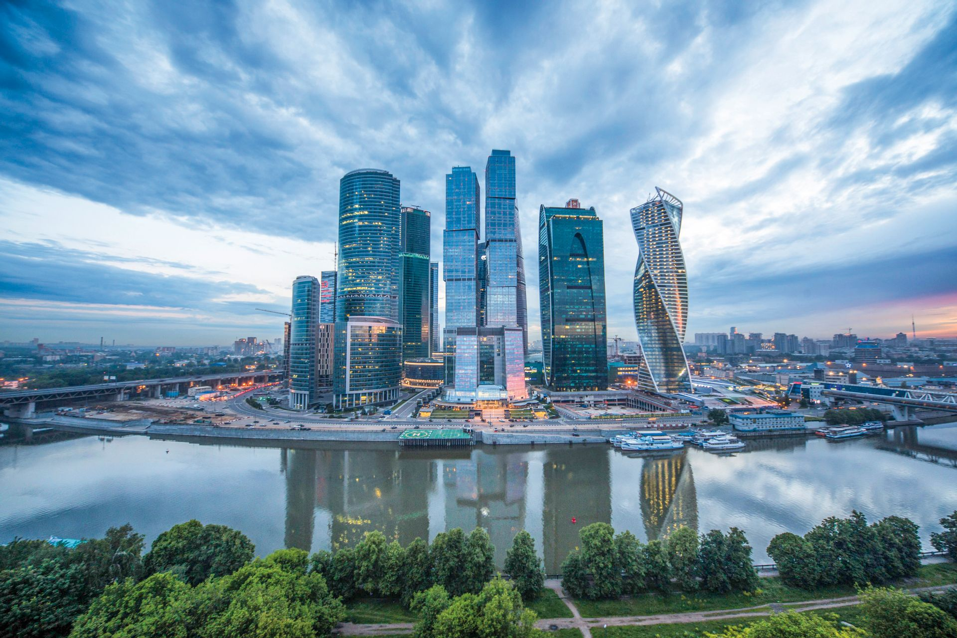 Moscou City - Russie