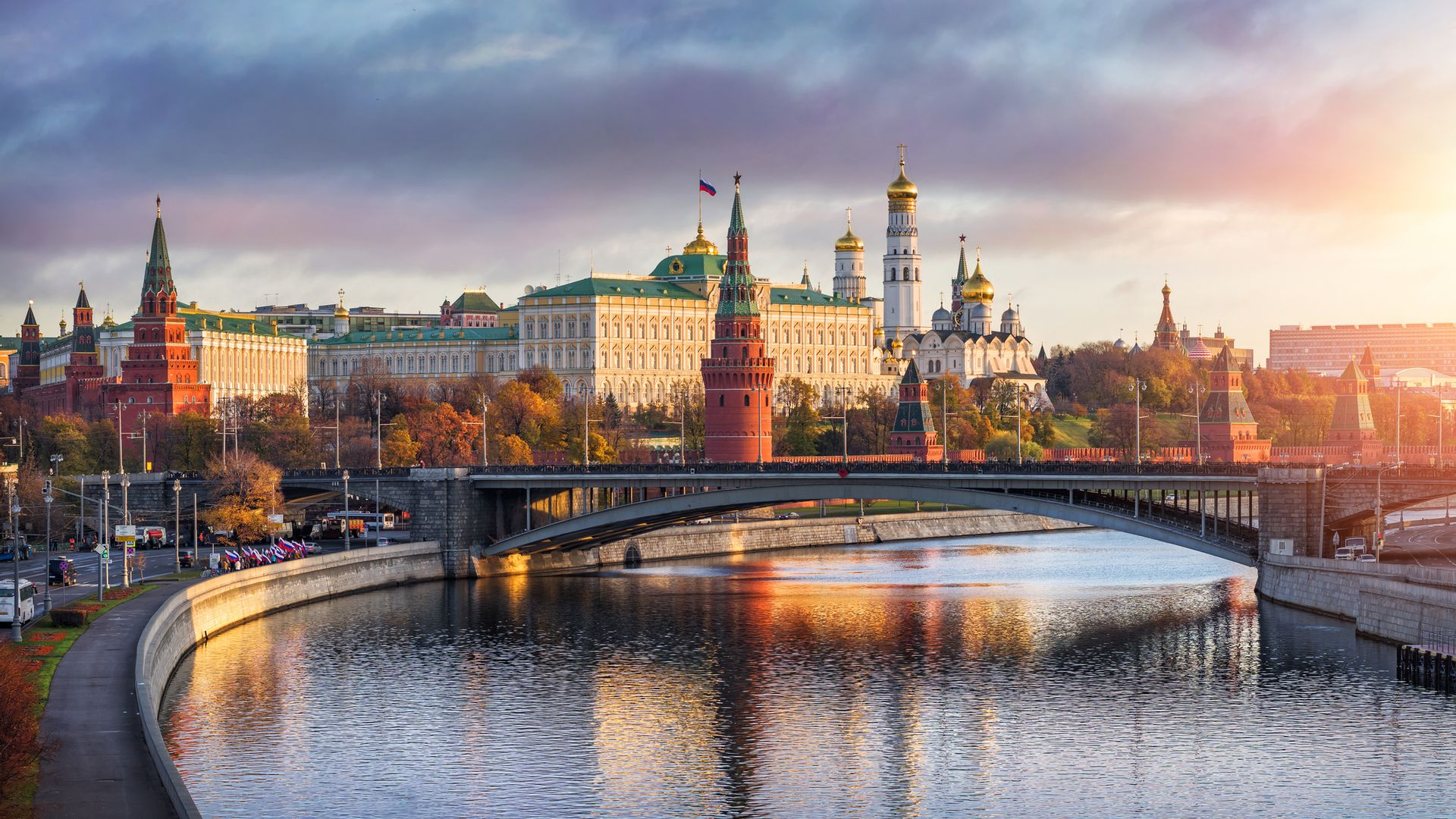 Mouscou - Russie ©iStock